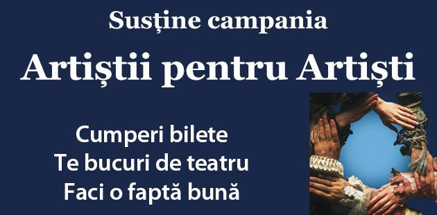 """Campania Naţională """"Artiştii pentru artişti"""" 2019"""